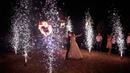 Дорожка холодных фонтанов на свадьбу в Ростове-на-Дону | GOF show