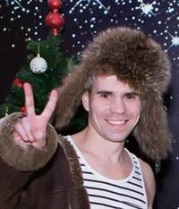 Сергей Домаев