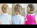 12 Lovely Kids Hairstyles Compilation 2018 ❀ Braid Hairstyles For Little Girls