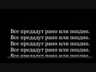 Ват так вот.💔