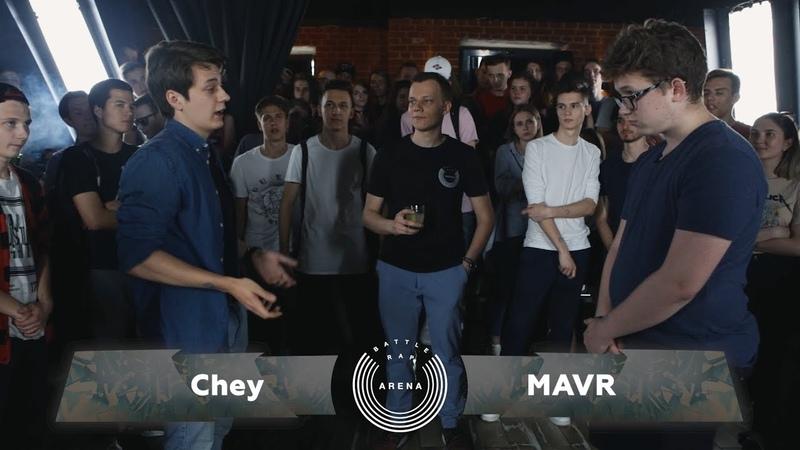 BRA: chey VS MAVR (Отбор 1 сезон)