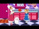 Класс! Ссылка Алиса в Стране чудес - Мультфильм - сказки для детей - сказк