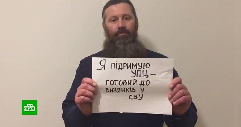 Флешмоб священников в соцсетях стартовала акция в поддержку украинской церкви