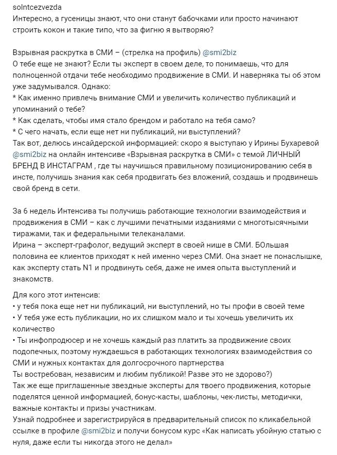 https://pp.userapi.com/c845321/v845321015/139281/WHmgrcINYto.jpg
