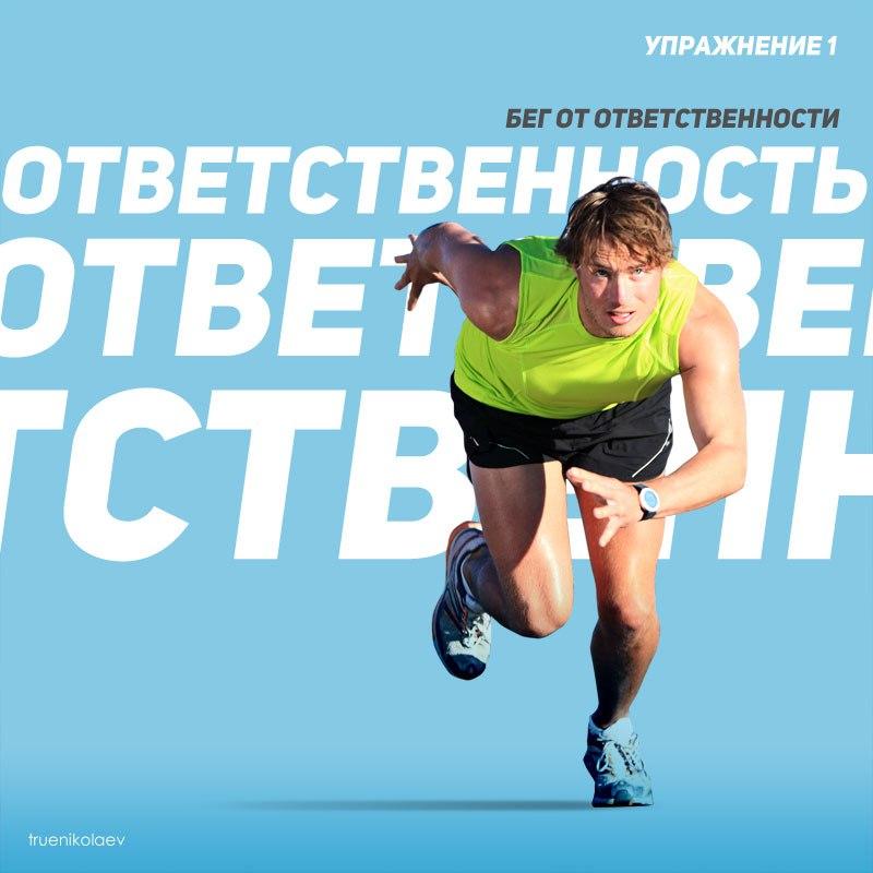Galina Fedorova | Москва
