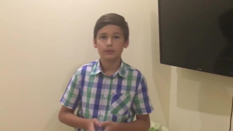 13 летний мальчик заработал 1000 євро в интернет