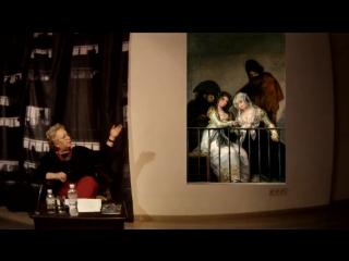 Дневник одного Гения. Франсиско Гойя. Часть VI. Diary of a Genius. Francisco Goya. Part VI.