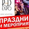 Rnd Expo