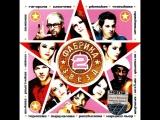 Фабрика звёзд-2 - Отчётный концерт № 8 (3 мая 2003)