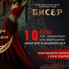 "Школа восточного танца ""БИСЕР"" Белгород"