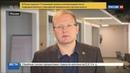 Новости на Россия 24 • Сбербанк играет на опережение: ставки по ипотеке снизятся до десяти процентов