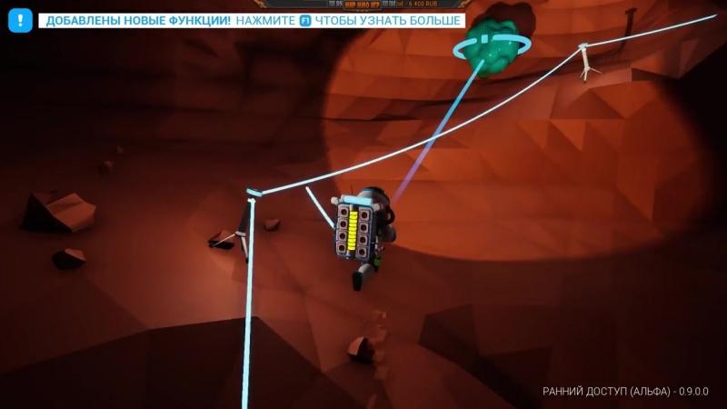 [МИР ММО ИГР] Путешествие вокруг планеты на неземной машине - Astroneer