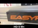 Стенд развала схождения 3D EASYRAY 500