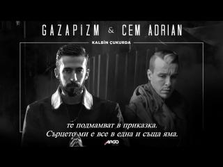 Gazapizm  Cem Adrian - Kalbim Çukurda bg subs