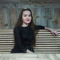Дарья Басынина