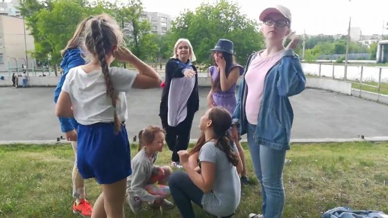 Голодные игры летнего лагеря ч 1