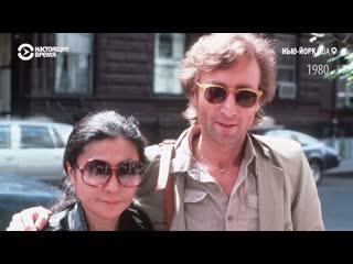 50-летняя годовщина легендарной акции Джона Леннона и Йоко Оно