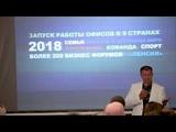 Евгений Яковлев - 5 ключевых этапов моей жизни
