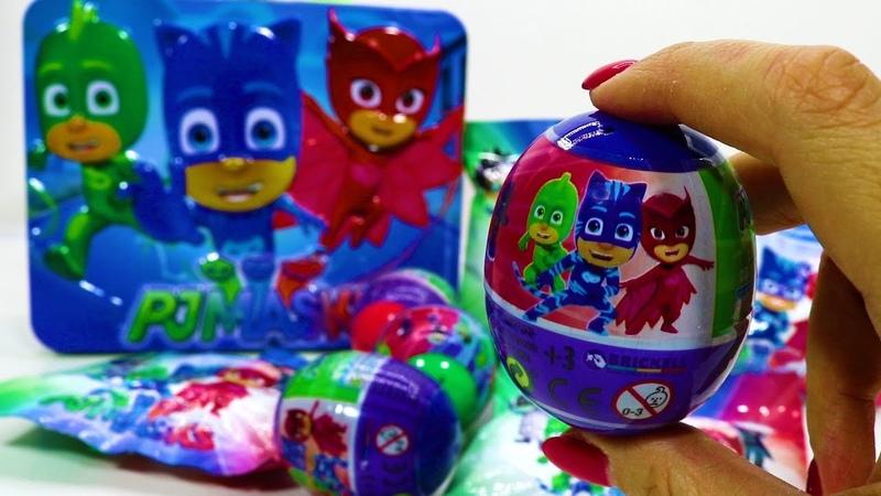 Сюрпризы Герои в масках с игрушками героями мультфильма Герои в масках. Все герои в масках.
