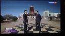 Врио Главы Калмыкии Бату Хасиков дал интервью программе Вести в субботу
