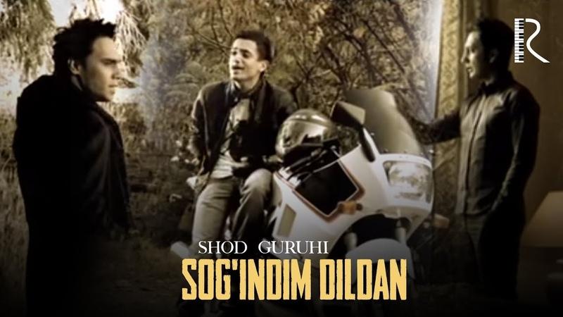 Shod guruhi - Sog'indim dildan   Шод гурухи - Согиндим дилдан