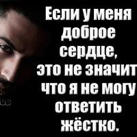Девяткин Мишаня