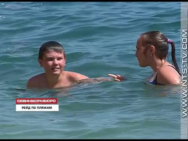 Как встречают туристов пляжи Балаклавы