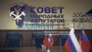 Заседание комитета по вопросам О К и НП Комментарий И Федоровой