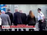 Арест Вайнштейна