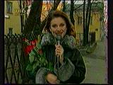Поздравление от Ларисы ЧЕРНИКОВОЙ