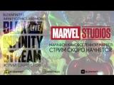 Человек-Паук: Возвращение Домой | Марафон Марвел (16/18)