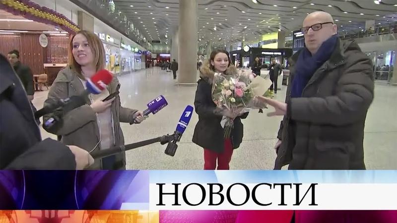 В Москве и Санкт-Петербурге тепло встретили призеров чемпионата Европы по фигурному катанию.