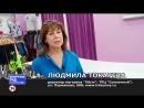 Shopping гид в ТРЦ Солнечный| Летняя коллекция 2018
