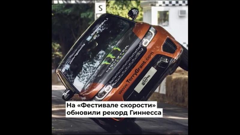 Рекорд Гиннесса, ЕГЭ-2018, Джефф Безос