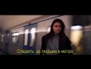 видео визитка Яны Репей