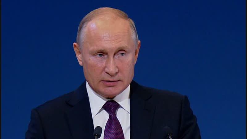 Путин: в мире растет напряженность, рушатся многолетние договоренности