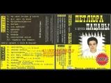 Сборник Петлюра (Юрий Барабаш) и группа Пацаны(Алексей Кузнецов) Песни нашего двора 2001