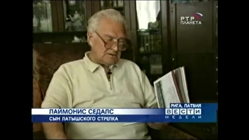 Вести недели (Россия,15.05.2005)