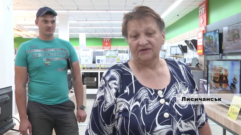 У Луганській та Донецькій областях аналогове телебачення продовжує своє мовлення