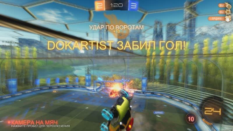 Rocket league Боксёрский гол