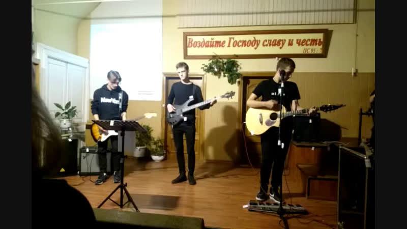 общегородское молодежное собрание в церкви Добрая Весть