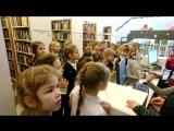 Лучшая библиотека-2017.Проект года для детей