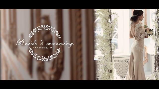 Bride's morning | Утро невесты, April 2018