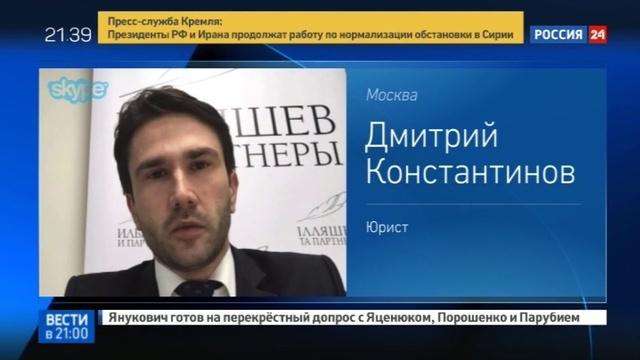 Новости на Россия 24 • Кремль дистанцировался от истории с премией главного почтмейстера