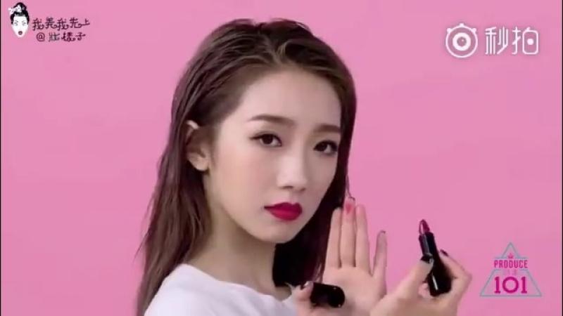 [CF] 180621 Shiseido @ Meiqi