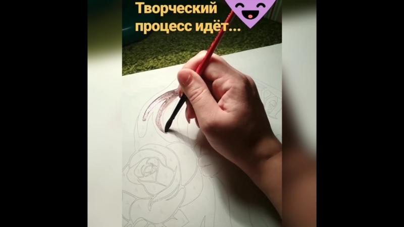 Процесс раскрашивания портрета по номерам)