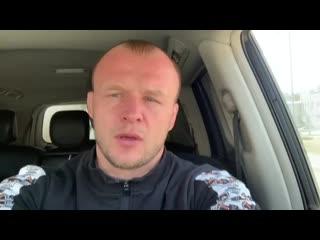 Александр шлеменко предложил помощь михаилу кокляеву