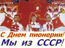 Светлана Куберская фото #18