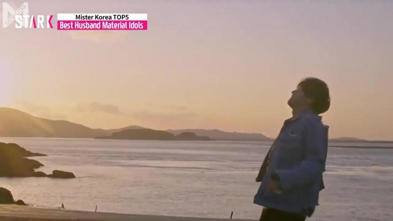 [Рус.саб][18.04.18] Mister Korea Top5: Best Husband Material Idols. I.M of Monsta X