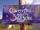 Аида Бейсенбиева фото #4